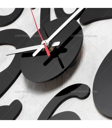 """ساعت دیواری طرح """"در لحظه زندگی کن"""""""