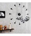 ساعت دیواری هارمونی (مشکی)
