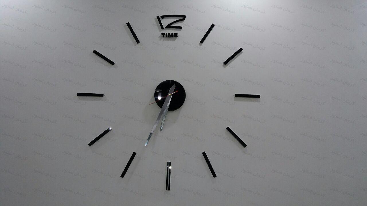 نمونه نصب شده ساعت دیواری فانتزی طرح تایم