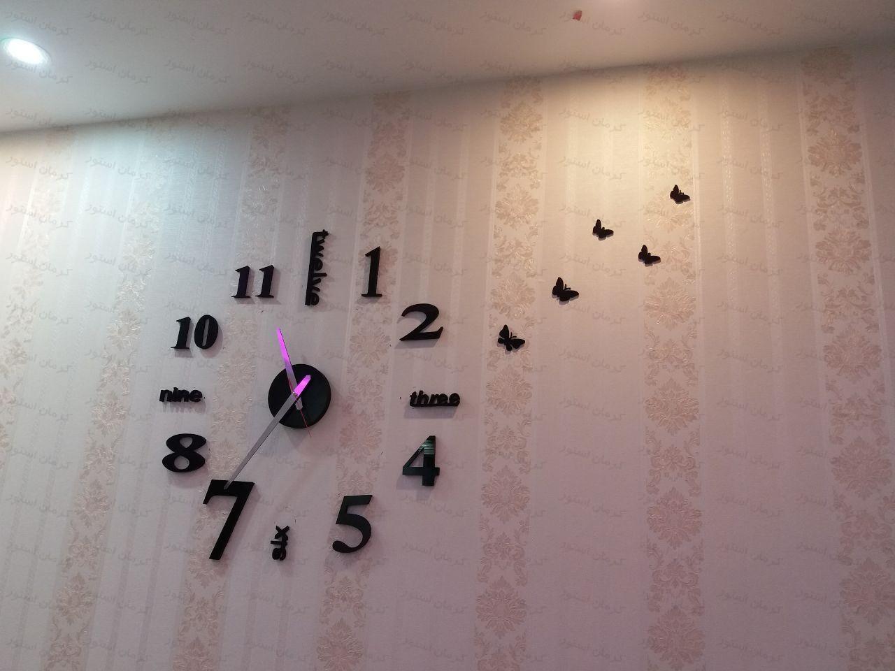 نمونه نصب شده ساعت دیواری فانتزی طرح نامبر