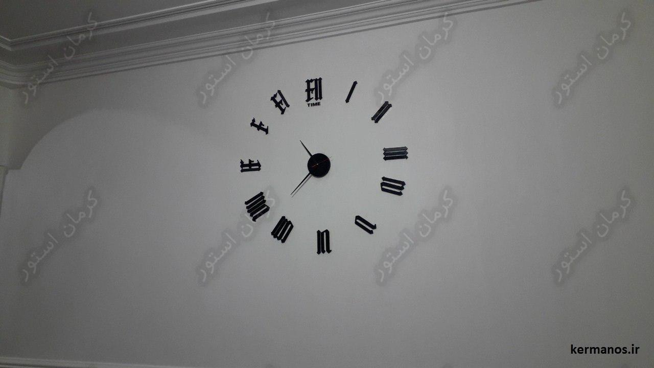 نمونه کار ساعت دیواری طرح لندن