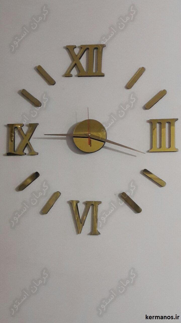 ساعت دیواری طرح مدرن رومی سفارش مشتری