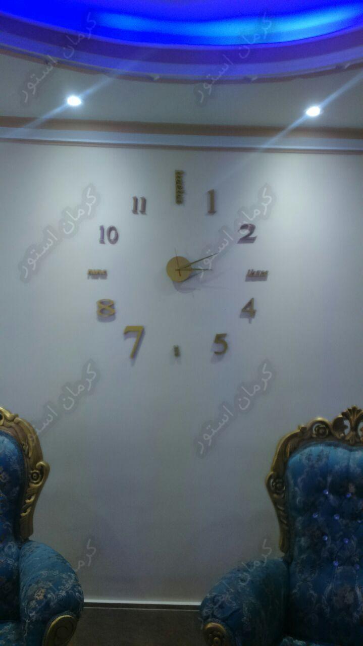 تصویر سفارش مشتری از ساعت دیواری طرح نامبر