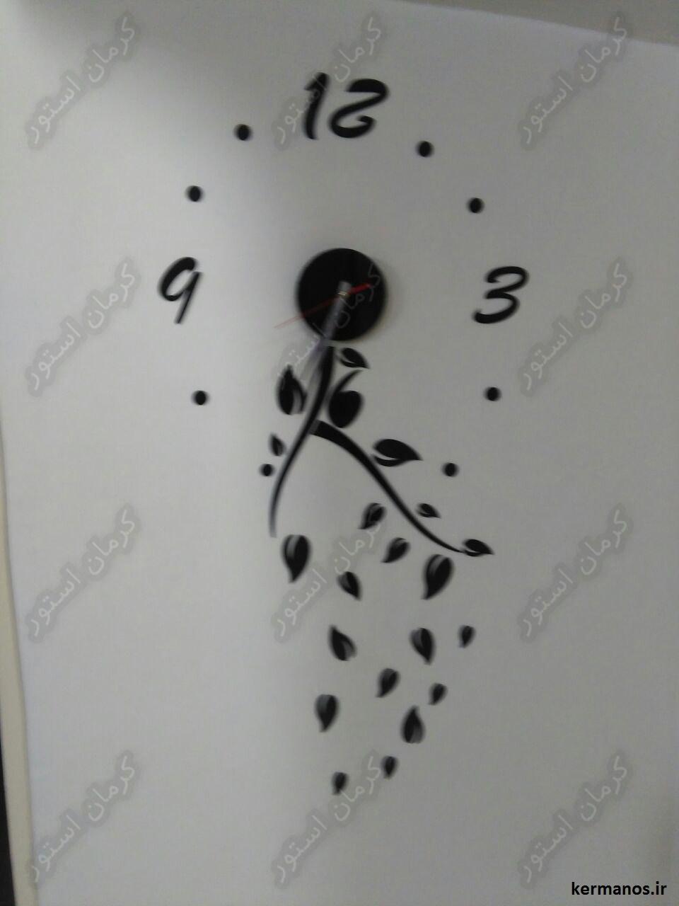 سفارش ساعت دیواری طرح پرنسا از مجید یاسی