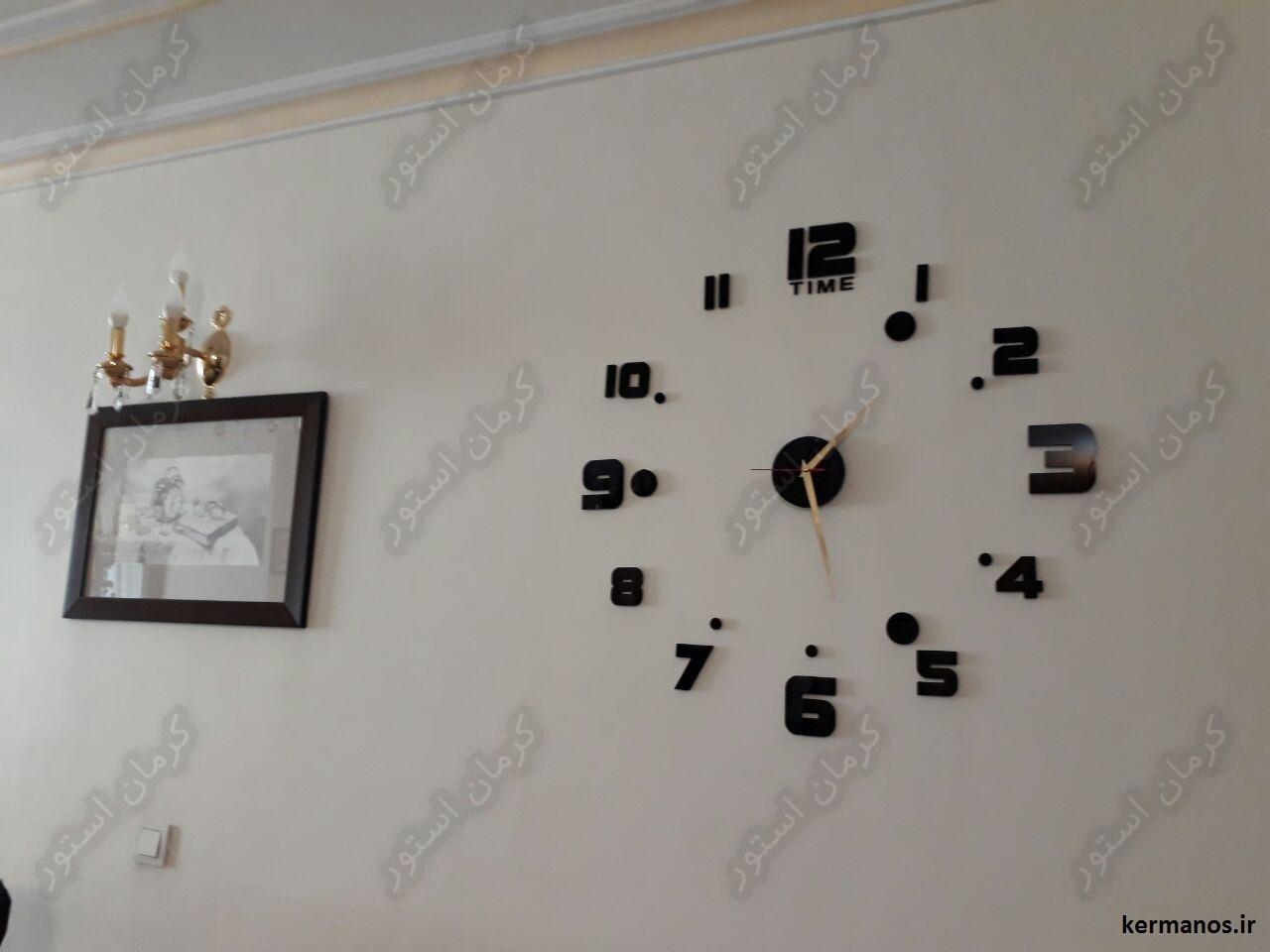نمونه کار ساعت دیواری فانتزی